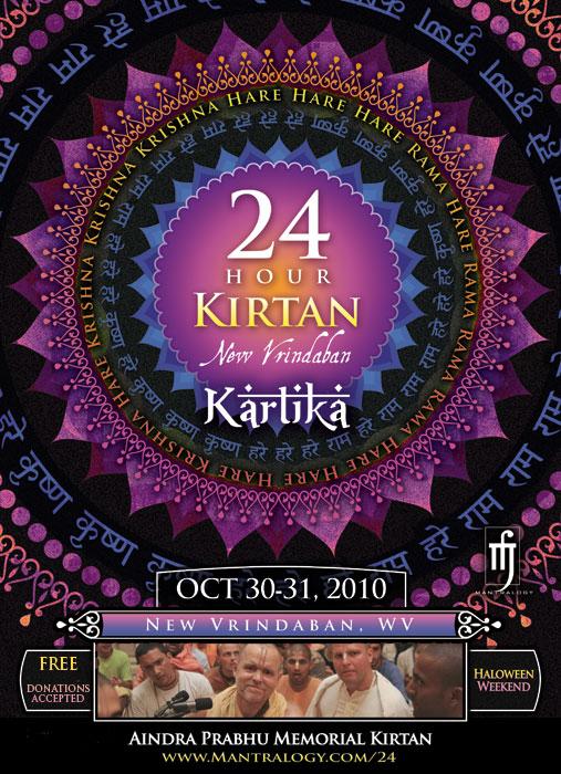 Gaura Vani & As Kindred Spirits - Ten Million Moons