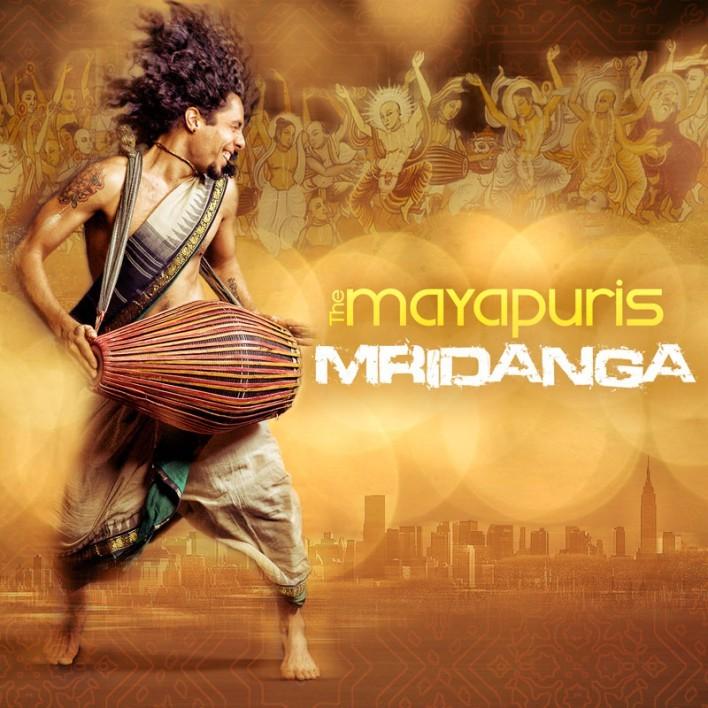 Mridanga-800px-708x708